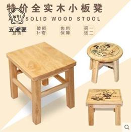 实木小板凳家用矮凳子简约小木凳圆凳儿童小矮凳成人换鞋凳茶几