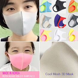 F382: kids mask  3D double sided summer mask