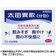 【第2類医薬品】太田胃散分包 16包 【05P13Dec15】