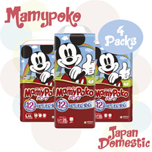 Mamypoko Carton Deal / 3 n 4 Packs / Pants M58 L44 XL38 XXL26