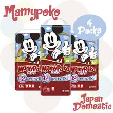 Mamypoko Carton Deal / 3 n 4 Packs / Pants M58 L44 XL38 XXL26