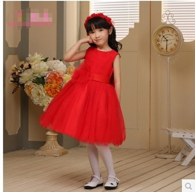 Qoo10 Bap 048 Pakaian Anak