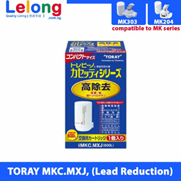 Toray Torayvino MKC.MXJ Replacement filter for MK204MX compatible to Toray MK series faucet
