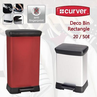 Curver Decobin Pedaal 30l.Qoo10 Curver Refuse Pedal Metallic Dustbin Rectangle