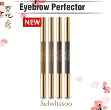 2018 APRIL NEW◆Sulwhasoo◆Eyebrow Perfector/ 0.3g /Korea Cosmetics