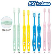 Lion nose promote children's toothbrush LION EX Kodomo 20 pcs / infant toothbrush / children's toothbrush / infant toothbrush supplies / cleaning supplies infant / toddler brushing / brushing
