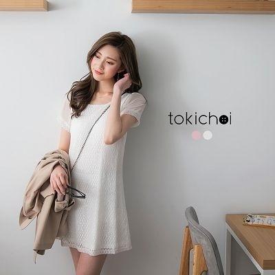 Dress 9-White