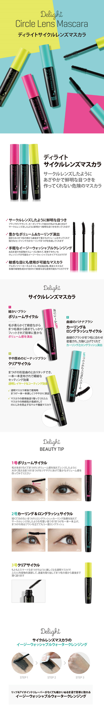 Lens Cleaner Search Results High To Low Items Now On Sale At Sedot Komedo 4 In 1 Power Perfect Pore Facial Cleanser Tony Molly Tonymoly Circle Mascara