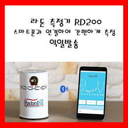Radon Eye RD200 Smart Radon Monitor Detector for Home Owners Testing SmartPhone Enabled