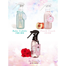 PETIT BIJOU Allover spray ETUDE HOUSE 100% Original Authentic - 150mL Fragrance for Body / Room and Fabric / Shoes and Bag