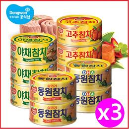 Dongwon Canned Tuna / bundle of 3 MADE IN KOREA / Healthy Tuna
