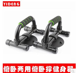 882a7bc23745c H-shaped push-ups stent fitness equipment H-home male exercise chest muscles