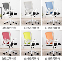 BEST PRICE !!! OFFICE CHAIR ROTATE/ HEIGHT ADJUSTABLE !!! EASY INSTALL !!!