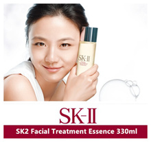 {Easi Beauty} Promo Price!!! SK2 Facial Treatment Essence/Genoptics Aura Essence/RNA Power Eye Cream