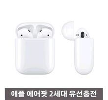 Free Shipping / Genuine Apple AirPad 2 Bluetooth Earphone / Apple Store Genuine / Domestic Ripper Available / VAT included / MRXJ2J / A