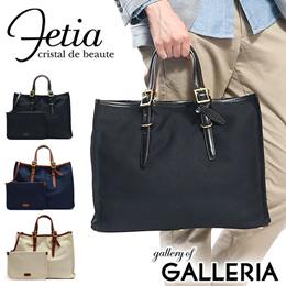Fetia business bag Fetia business tote FAATI Series canvas tote brief A 4  mens ladies F efe33fa0b4905