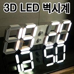 프리미엄 3D LED 벽시계 / 인테리어 소모품 / 벽시계 / 탁상시계