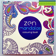 Korea Mandalas Coloring Books for adults children Colouring Book For Relieve Stress Kill Time Graffi