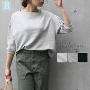 edb1b1766ae Qoo10 - Women s Clothing Items on sale   (Q·Ranking):Singapore No 1 ...