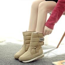 winter boots women Rain boots snow boots Women winter boots Pure rabbit