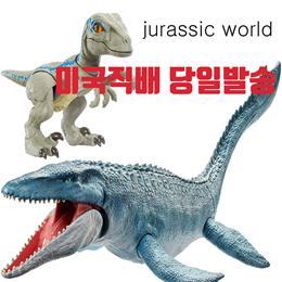쥬라기월드 공룡 피규어 모사사우르스 모사사우루스