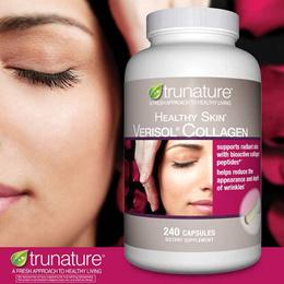 트루네이쳐 헬시 스킨 베리솔 콜라겐 240캡슐 trunature Healthy Skin Verisol Collagen
