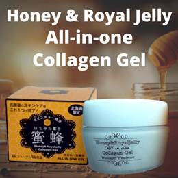 Japan Honey Royal Jelly Collagen Gel Face Skin From Herb Hill Furano **Exclusive Seller**