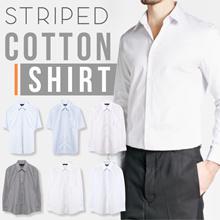 NEW! Branded Mens Office Shirt - Good Quality - Kemeja Kerja Pria Lengan Panjang dan Lengan Pendek