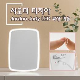 LED 화장거울 / 조명거울