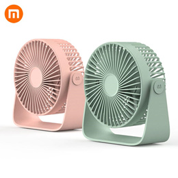 Xiaomi Sothing Mini Fan Portable USB Fan Double Leaf Desktop Fan Ultra Quiet Smart Touch Summer Cool