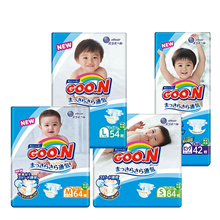 Dawang coupons are priced at 3.7 per piece in Japan. [GOO.N King] (Afu Dog) Adhesive diapers NB~XL (4 packs/carton) Box NB360/S336/M256/L216/XL168 The film factory sent quotDashu Health Shopping Netwo