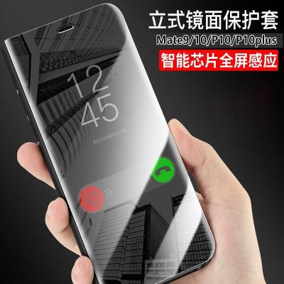 Vivo Y69/Y71/Y83 Mirror Smart Leather Case  24226