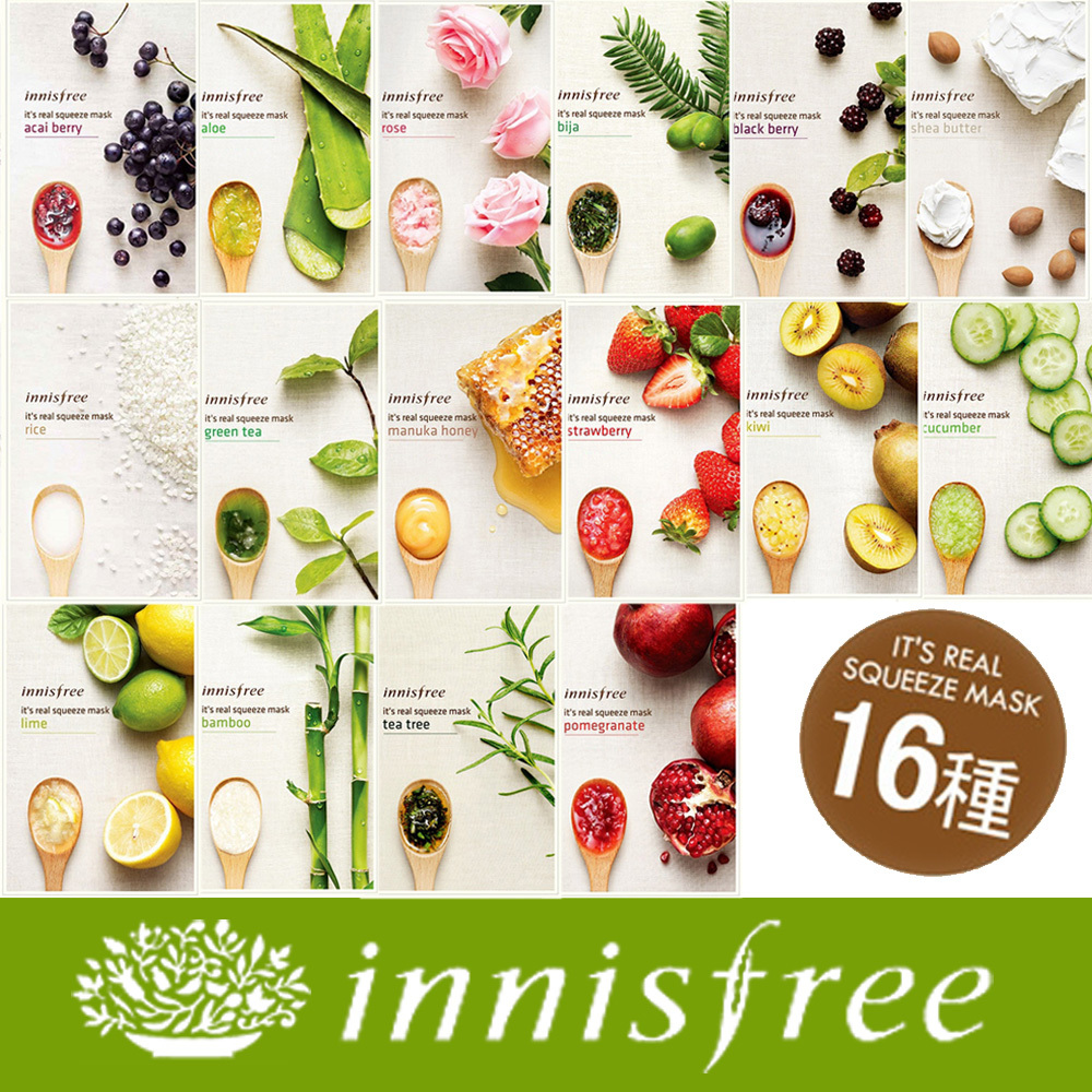 Qoo10 Innisfree Mask Cosmetics Real Squeeze Lime Show All Item Images