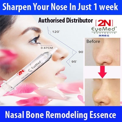 Qoo10 Do Not Need Surgery 2n Eyemed Nasal Bone Remodeling