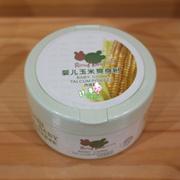 Counters authentic corn powder with puff beibilabi baby LGH0038 does not contain TALC