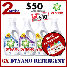 [FREE SHIPPING] DYNAMO LAUNDRY DETERGENT / BUNDLE OF 6 / OPTION FOR PERSIL AVAILABLE