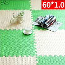 EVA tree leaf foam floor mat 60*1.0 thickness of childrens green Mosaic bedroom carpet floor mat com