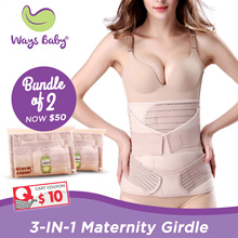 Bundle of 2- 3 in 1 maternity n body shaping set /postpartum/breathable good support /Slimming belt
