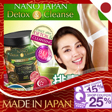 [BUY 3=$25.21ea* USE Qoo10 COUPON ^^D] ♥NANO DETOX ENZYME ♥WEIGHT-LOSS ♥SLIMMING ♥REDUCES SLUGGI