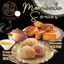 ★Imperial Court★Free Delivery★Crispy Mooncakes★Free Restaurant Vouchers★15% Discount★Box of 4