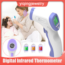 [In Stock] Digital Thermometer / Non-contact Forehead Infrared Thermometer / Temperature Gun