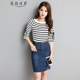 [free shipping] YY high waisted denim skirt, Yi Shan a thin elastic slim slim package hip skirt S bl
