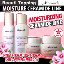 Strengthens the skin's moisture barrier!!★MAMONDE★Moisture Ceramide intense/light cream/skin/emulsio