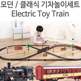 小火车轨道玩具套装