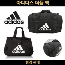 adidas Diablo / Defender III Duffel Bag