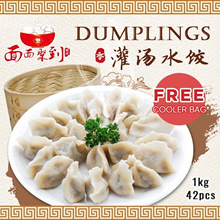 Free Cooler Bag.Qoo10 Promotion! 1 Packet for $5.9 WHILE STOCK LAST 1KG(50) Pieces Dumplings