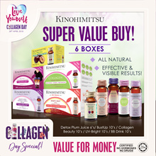 💟 Super Value Buy 💟 (6 box Bundle) PlumJuice/Beauty/BB Drink/BustUp/UV Bright