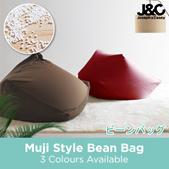 MuJi / High-quality Beanbag/ Bean Bag / Sofa / Cushioning Bedding / Cushion / Floor Chairs/