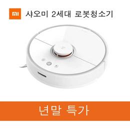 샤오미 2세대 로봇청소기/샤오미청소기/무선청소기/물걸레청소기/청소기