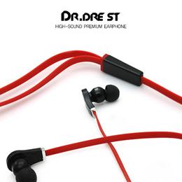 ★Dr.Dre st Headset / Earpiece / Earphone ★ Headphones / Good Design